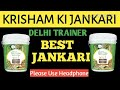 Krisham Training By Delhi Trainer || Tech Ranjit ||