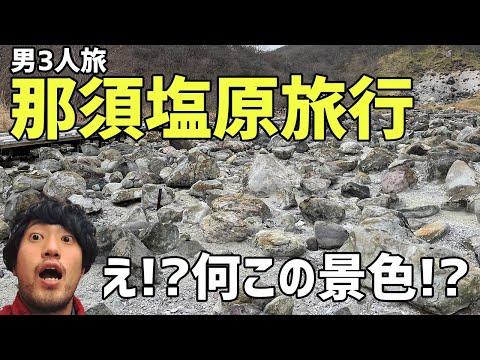 youtube-旅・海外記事2021/04/18 04:49:46