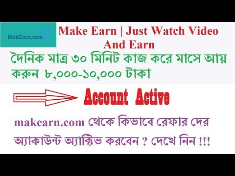 How To Active Referrals At Makearn.com Account - Bangla Tutorial