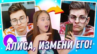Яндекс Алиса изменяет блогеров! 🤪