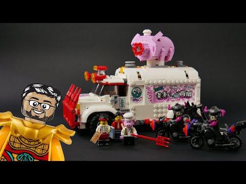 Vidéo LEGO Monkie Kid 80009 : Le food-truck de Pigsy