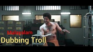 MASTER Movie Malayalam Dubbing Troll | THE INEVITABLE