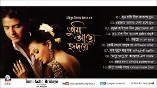 Tumi Acho Hridoye   SI Tutul, Fahmida Nobi, Samina Chowdhuri