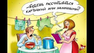 Замуж за американца/Муж не даёт денег!  Беру сама)))/