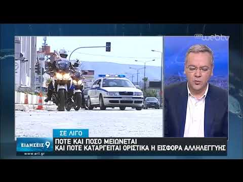 Κυβερνο-επίθεση σε ελληνικές ιστοσελίδες – Τι λένε τα τουρκικά ΜΜΕ | 17/01/2020 | ΕΡΤ