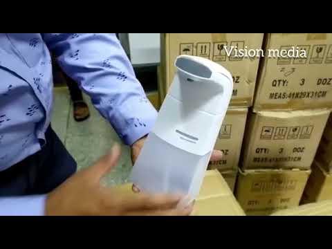 Hand Sanitizer Automatic Dispenser