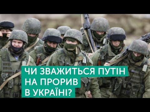 Безпека на Півдні України | Сергій Пархоменко | Тема дня