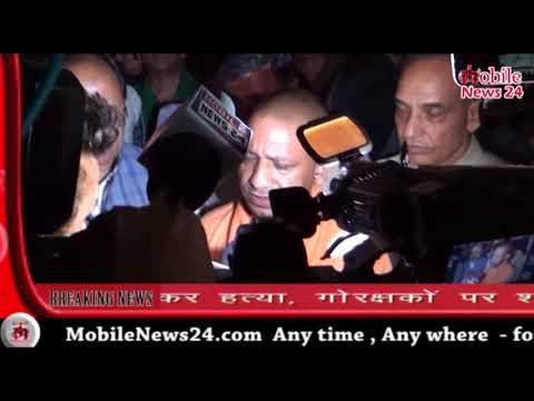 प्रगति मैदान मेला में CM योगी ने सबको चौकाया