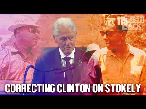 Disparaging Stokely Carmichael, Bill Clinton attacks the black freedom struggle