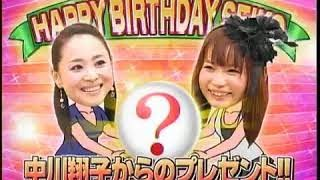 松田聖子安室奈美恵aiko中川翔子HEY×3