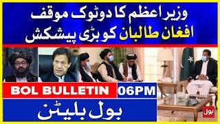 PM Imran Khan Blunt Statement   BOL News Bulletin   6:00 PM   16 July 2021