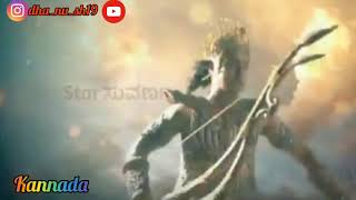 Mahabharata Title Song 5 Languages Kannada,Tamil,Malayalam, Telugu,Hindi