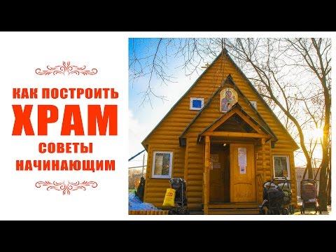 Храм всех святых славянская площадь 2