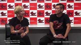 TOSHI-LOWBRAHMAN/OAU×夏木マリ