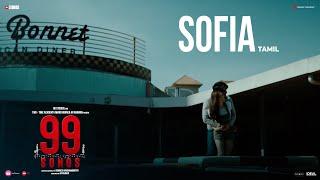 99 Songs - Sofia Video (Tamil) | A.R. Rahman | Ehan Bhat | Edilsy Vargas | Lisa Ray