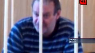 Педофил Валерий Андреев, Омск