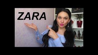 ZARA. 10 фактов о бренде.