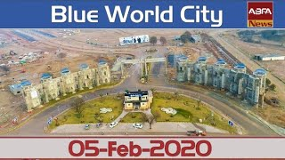 Blue World City Latest Development Progress Updates February 2020