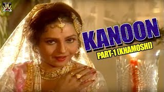 KANOON Part-1 (KHAMOSHI) - Most Entertaining Tv Serial Full HD - Evergreen Hindi Serials