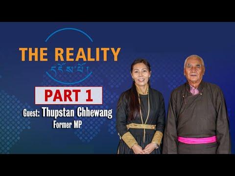 Thupstan Chhewang Part 1- EPISODE 2- The Reality དངོས་པོ། by Rinchen Angmo Chumikchan | Reach Ladakh
