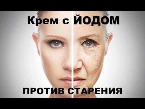 Плазмолифтинг для лица от пигментных пятен