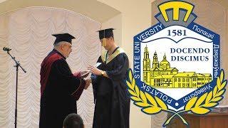 ПГУ - Вручение дипломов (ВС, КБ) 29.06.2017