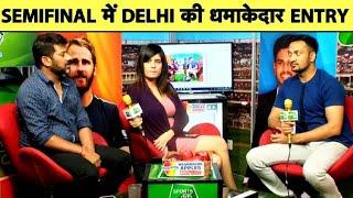 #DCvsSRH: फिर दिखा Pant का जलवा, बेहद रोमांचक मुकाबले को जीतकर दूसरे Qualifier में Delhi