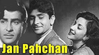Jan Pahchan│Full Hindi Movie│Raj Kapoor Nargis