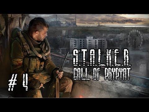 VĚDCI, TUNELY, PRIPYAŤ! | STALKER: Call of Pripyat | #4 | CZ Let's play | Mafiapau