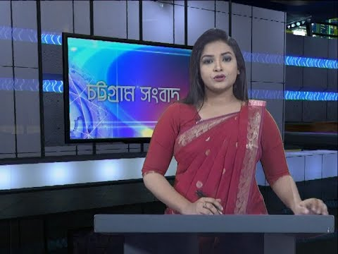 6 Pm News || সন্ধ্যা ৬টার সংবাদ || 18 January 2020 || ETV News