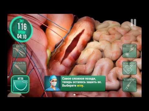 Operate Now: Hospital. #1. Моя больница, сложные операции!!!! Море опасности!!