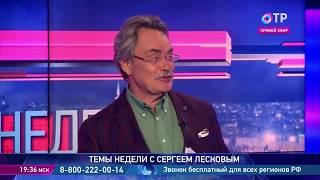 Сергей Лесков: Талантливые люди не идут в космонавтику. Им нужен вызов, а не рутина