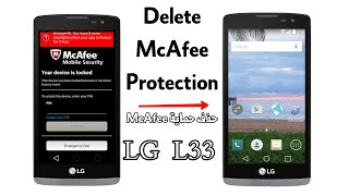 Remove/Bypass McAfee Account LG L33 TracFone
