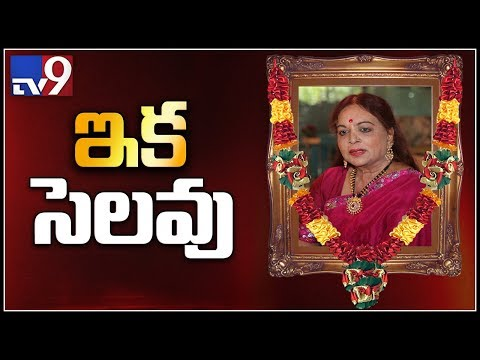 Veteran actress and director Vijaya Nirmala passes away