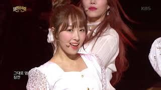 열린음악회 - 우주소녀 - La La Love.20190202