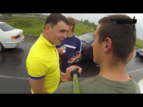 Samice patogeny kupić w Tomsk