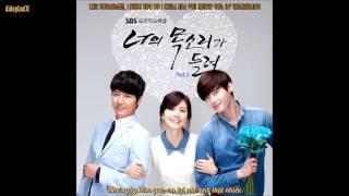 [Vietsub + Engsub] Kim Yeon Ji (김연지) - 두눈에.두볼에.가슴에 (In My Eyes) [I Hear Your Voice OST. Part 3]