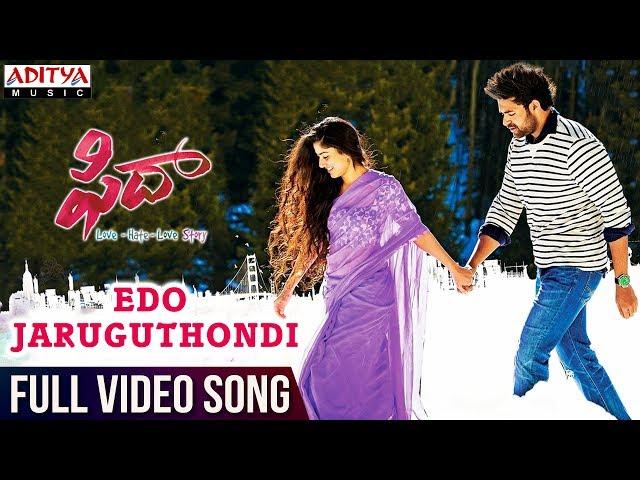 Edo Jaruguthondi Full Video Song HD | Fidaa Movie Songs | Varun Tej, Sai Pallavi