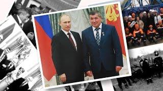 УКРСиПНП - 15 лет (слайд-шоу 2016 год)