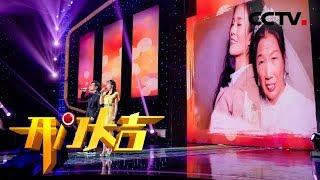 《开门大吉》女儿穿西装和妈妈拍婚纱照,背后故事让人落泪 20190506   CCTV综艺