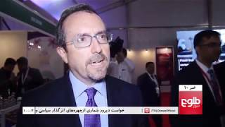 TOLOnews 6pm News 13 September 2018