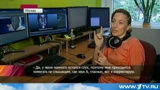 Достижения глухих в России