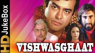 Vishwasghaat (1977)   Full Video Songs Jukebox   Sanjeev Kumar, Shabana Azmi, Kabir Bedi