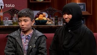 افطاری - فصل دوم - قسمت هفتم
