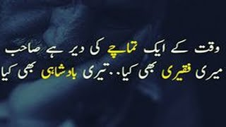 Best Collection Of Urdu Quotes About Life ฟร ว ด โอออนไลน ด