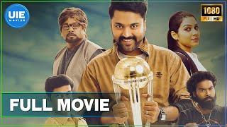 Thittam Poattu Thirudura Kootam | Latest Tamil Full Movie | Kayal Chandran | Satna Titus