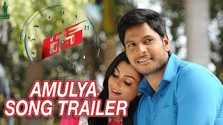 Amulya - Song Teaser - Run