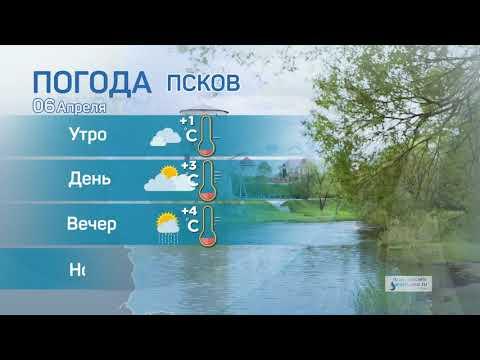 Прогноз погоды / 06.04.2021