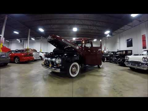 1951 Ford F1 for Sale - CC-1016246