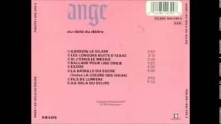 ANGE   Au delà du délire 1974